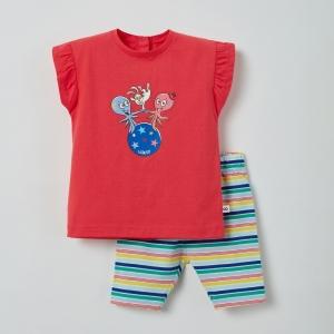 Meisjes pyjama tuniekje logo