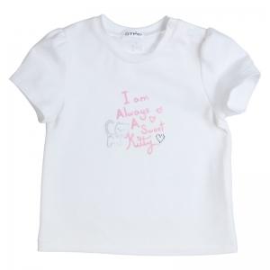 T-shirt SWEET KITTY logo