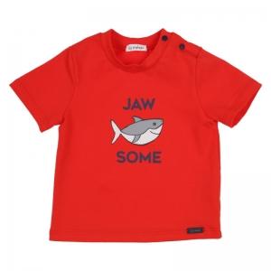 T-shirt JAW SOME logo